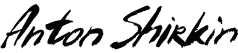 Anton Shirkin Logo